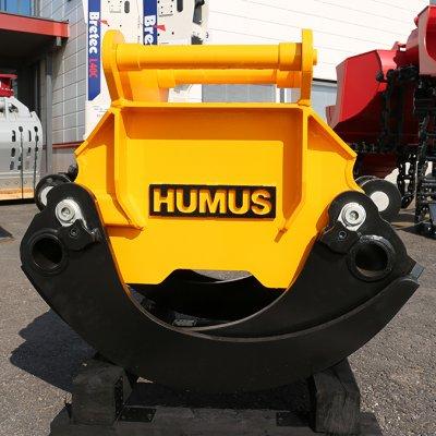 Humus Koura ST610 S60/S70